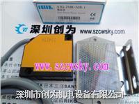 台湾阳明FOTEK光电传感器A3G-2MR,MR-1 A3G-2MR