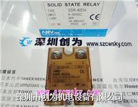 台湾仕研SSR-40DA固态继电器 SSR-40DA