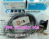台湾阳明FR-1MX光电传感器 FR-1MX