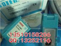 E3T-10MX台湾阳明FOTEK光电传感器 E3T-10MX