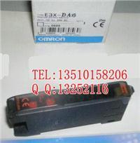 日本欧姆龙E3X-DA6-S光纤放大器E3X-DA6-N E3X-DA6-S,E3X-DA6-N