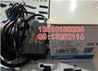 日本欧姆龙E3X-VDA41光纤放大器 E3X-VDA41