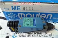 台湾茂仁ME-8111限位开关 ME-8111