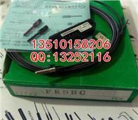 日本竹中FR15FC20光纤传感器 FR15FC20