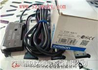 日本欧姆龙E3X-ZA41光纤放大器 E3X-ZA41