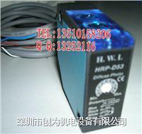 美国霍尼韦尔HRP-D51光电传感器 HRP-D51