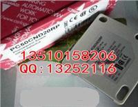 瑞士佳乐PC50CNT20R光电传感器PC50CNT20RP PC50CNT20R,PC50CNT20RP
