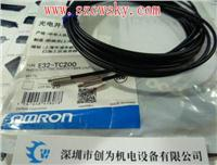 日本欧姆龙E32-TC200C光纤传感器 E32-TC200C
