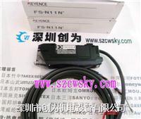日本基恩士FS-N11CN光纤放大器FS-N11CP FS-N11CN,FS-N11CP