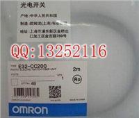 日本欧姆龙E32-C31光纤传感器 E32-C31