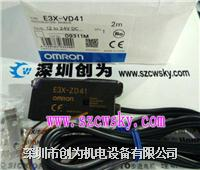 日本欧姆龙E3X-ZD21光纤放大器 E3X-ZD21