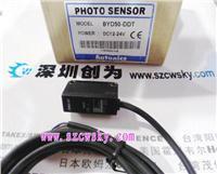 韩国奥托尼克斯BJ300-DDT光电传感器 BJ300-DDT