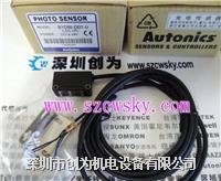 韩国奥托尼克斯AUTONICS光电传感器BYD50-DDT-U BYD50-DDT-U