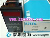 台湾阳明MT4896-V温控器 MT4896-V