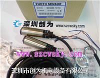 韩国奥托尼克斯AUTONICS光电传感器BR20M-TDTD BR20M-TDTD