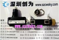 日本山武SL1-AV限位开关 SL1-AV