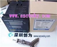 韩国奥托尼克斯TZN4M-R4S温控器 TZN4M-R4S