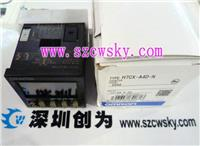 日本欧姆龙H7CX-A4SD-N计数器 H7CX-A4SD-N