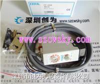 台湾阳明FF-06R光纤放大器