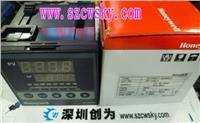 美国霍尼韦尔DC1040CT-30100B-E温控器 DC1040CT-30100B-E