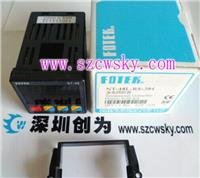 台湾阳明FOTEK温控器NT-48-L-RS-384 NT-48-L-RS-384