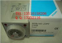 台湾阳明H5B-M6计时器 H5B-M6
