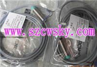 德国倍加福NBB8-18GM50-E2接近传感器 NBB8-18GM50-E2