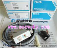 台湾阳明FF-03R光纤放大器