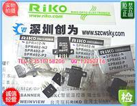 台湾力科SPR-402-N光电传感器 SPR-402-N