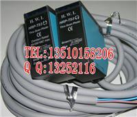 美国霍尼韦尔HRP-T53光电传感器 HRP-T53