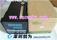 BKC温控器MF-48C MF-48C