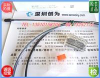 日本松下FD-F8Y光纤传感器 FD-F8Y