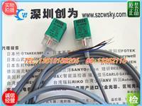 台湾阳明PL-05PB接近传感器 PL-05PB