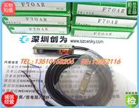 日本竹中F70AR光纤放大器 F70AR