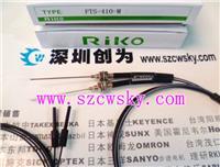 台湾力科FTD-210-32光纤传感器 FTD-210-32