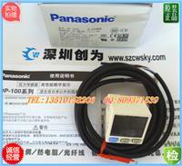 日本松下Panasonic压力传感器DP-102A DP-102A