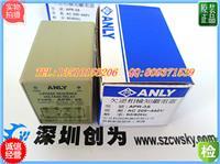 台湾仕研APR-3S时间继电器 APR-3S