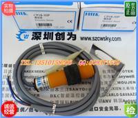 台湾阳明CP18-30P接近传感器 CP18-30P