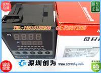 美国霍尼韦尔DC1040CR-B0100B-E温控器 DC1040CR-B0100B-E