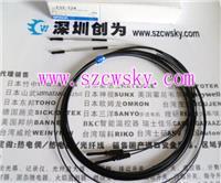 日本欧姆龙E32-T12R光纤传感器 E32-T12R