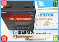 台湾阳明MT96-L温控器MT-96 MT96-L