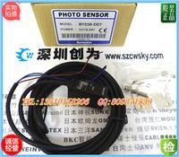 韩国奥托尼克斯BYD30-DDT光电传感器 BYD30-DDT