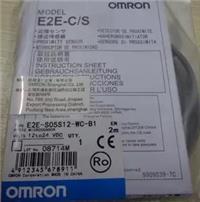 日本欧姆龙E2E-S05S12-WC-B1接近传感器 E2E-S05S12-WC-B1