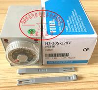 台湾阳明FOTEK计时器H3-30S-220V H3-30S