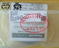 日本松下Panasonic激光传感器EX-L221 EX-L221