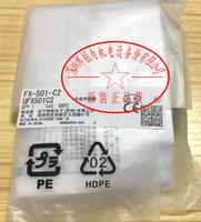 日本松下Panasonic光纤放大器FX-501-C2  FX-501-C2