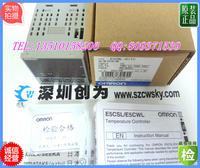 日本欧姆龙OMRON温控器E5CWL-R1TC E5CWL-R1TC