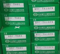 SSC-T810全新原装日本竹中TAKEX安全光幕SSC-TR810+SSC-TL810 SSC-T810