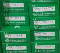 SSC-T801全新原装日本竹中TAKEX安全光幕SSC-TR801+SSC-TL801 SSC-T801