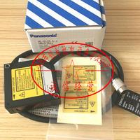日本松下Panasonic光电传感器HL-G125-S-J HL-G125-S-J
